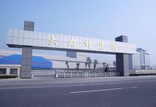 江苏大力神科技股份有限公司年产60万吨高精度硅钢片生产线扩建项目环保竣工验收公示