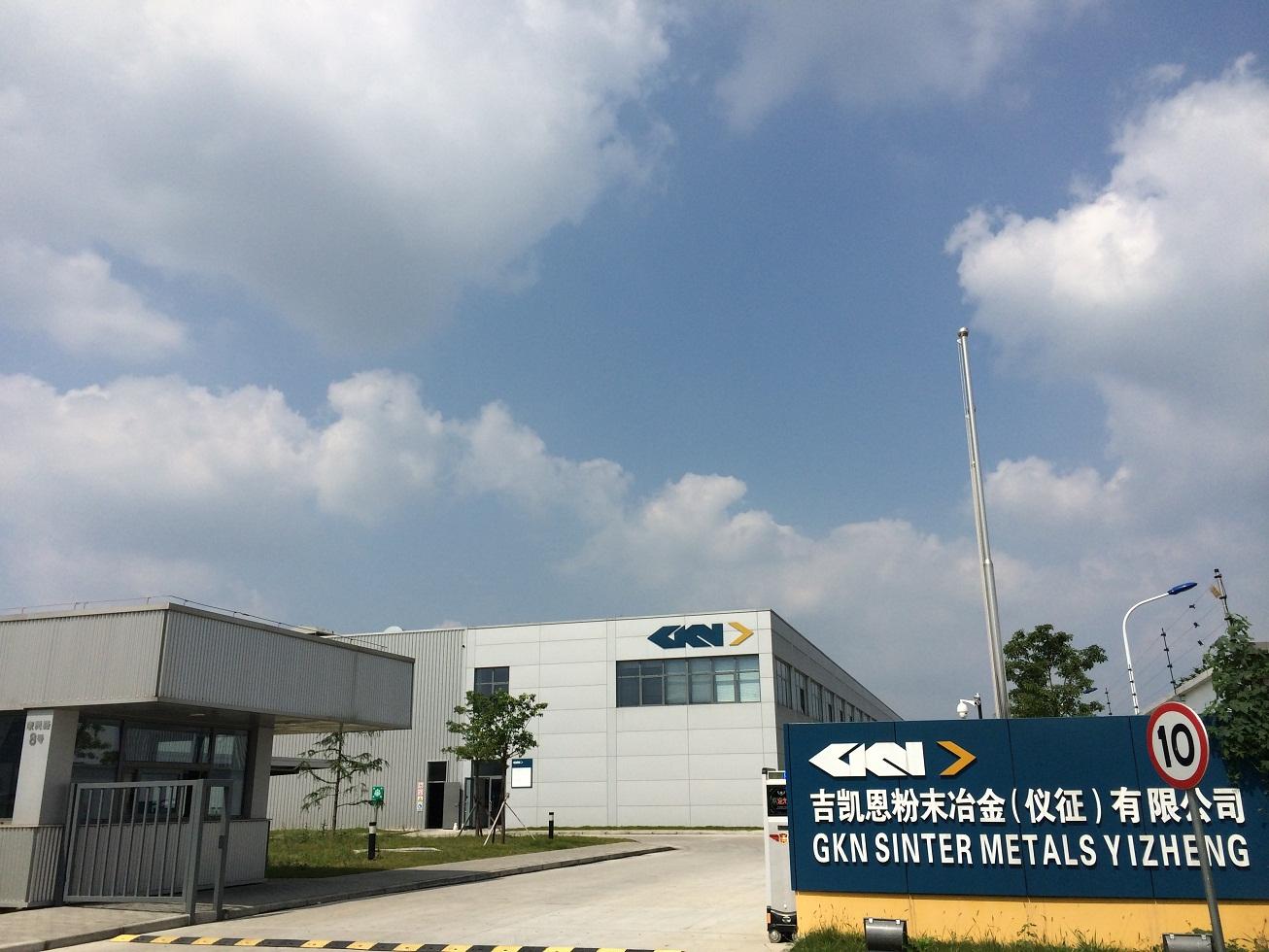 吉凯恩粉末冶金中国